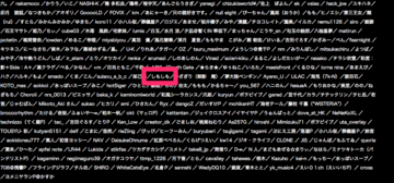 20130903_01.png